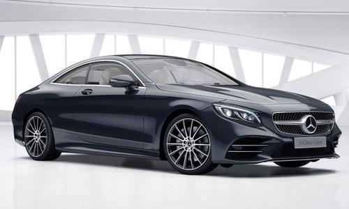 Mercedes Classe S >> Nuova Mercedes Benz Classe S Coupe Configuratore E Listino