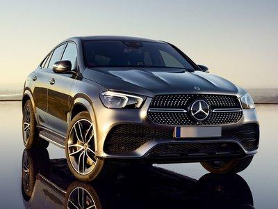 2021 Mercedes-Benz GLE Coupé